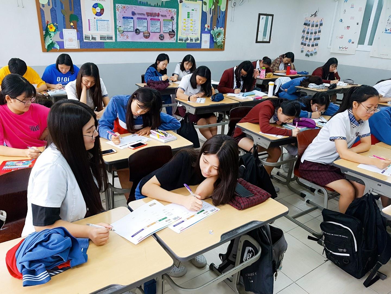 2019년 공유경제 아카데미 '예일여자중학교'