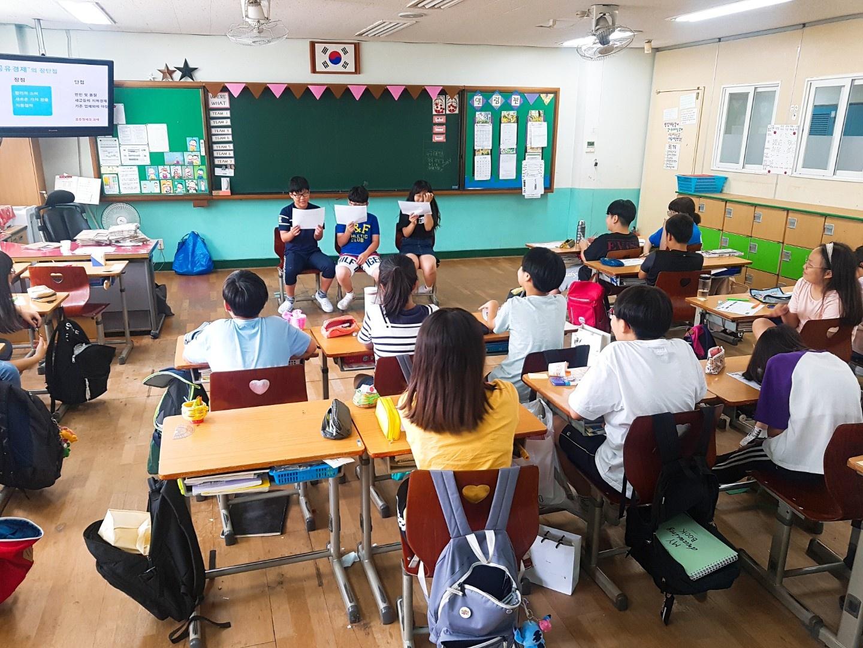2019년 마포구 공유경제 아카데미 '동교초등학교'