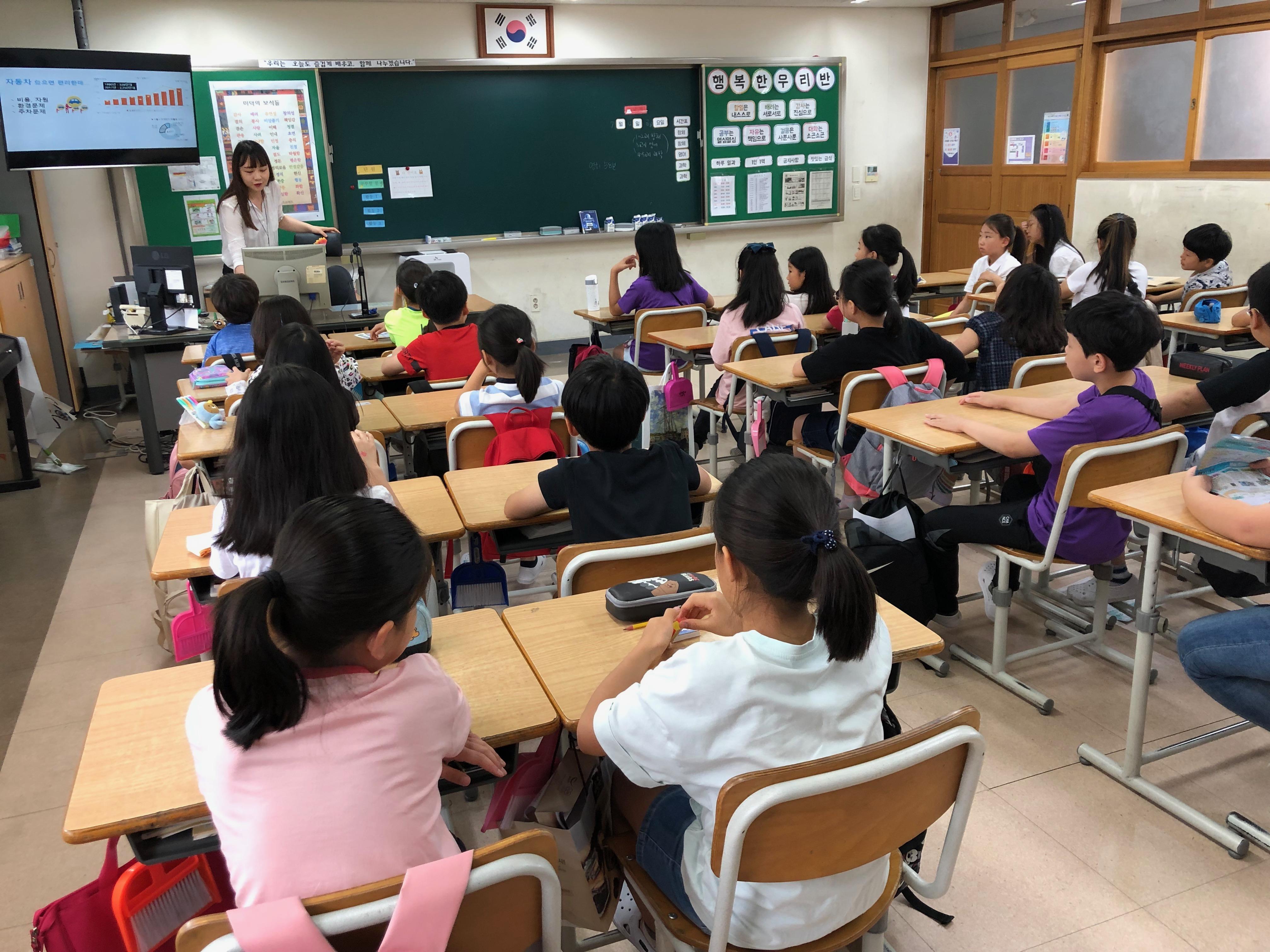 2019 은평구 '진관초등학교' 공유경제 씨앗학교