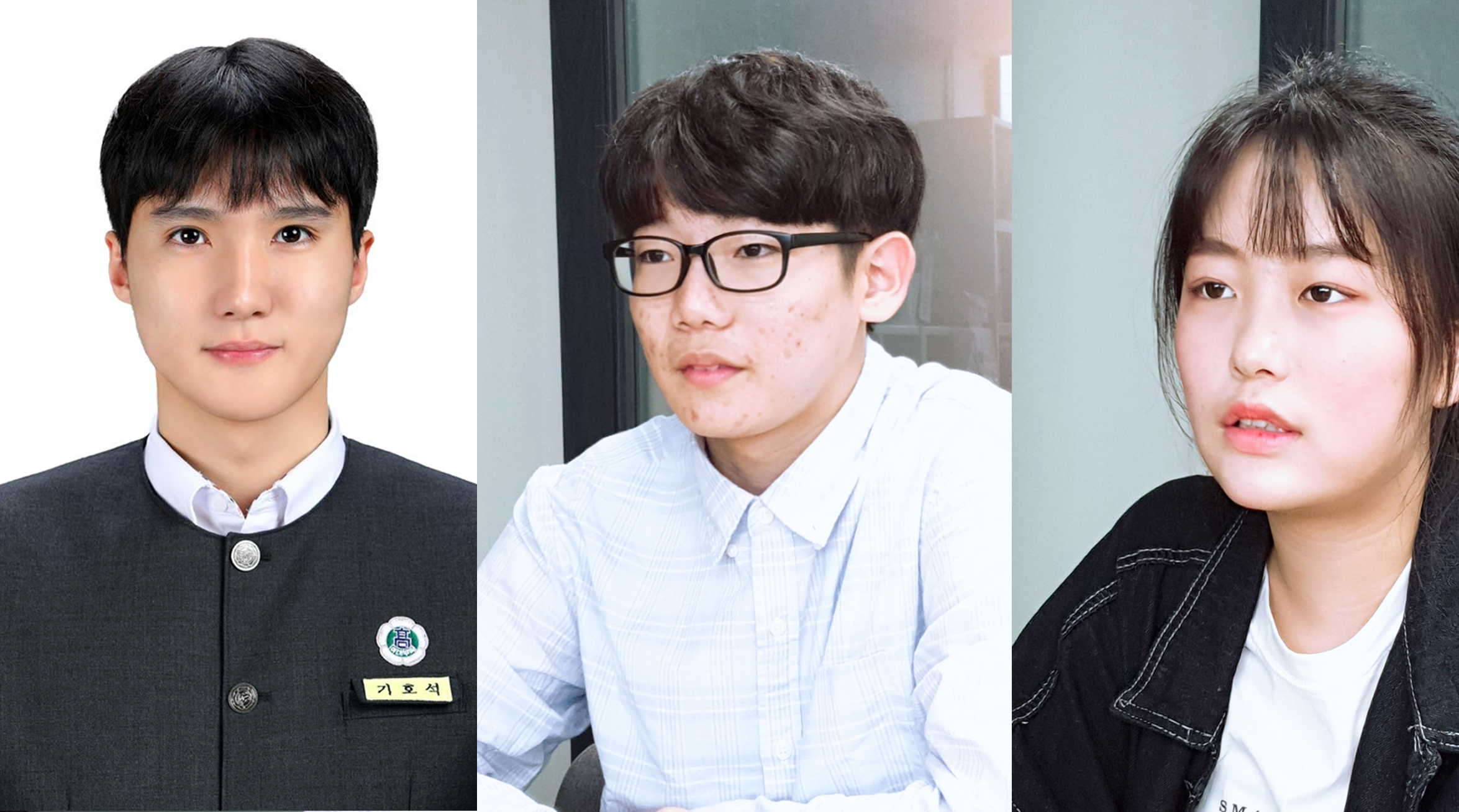 청소년위원회 사진