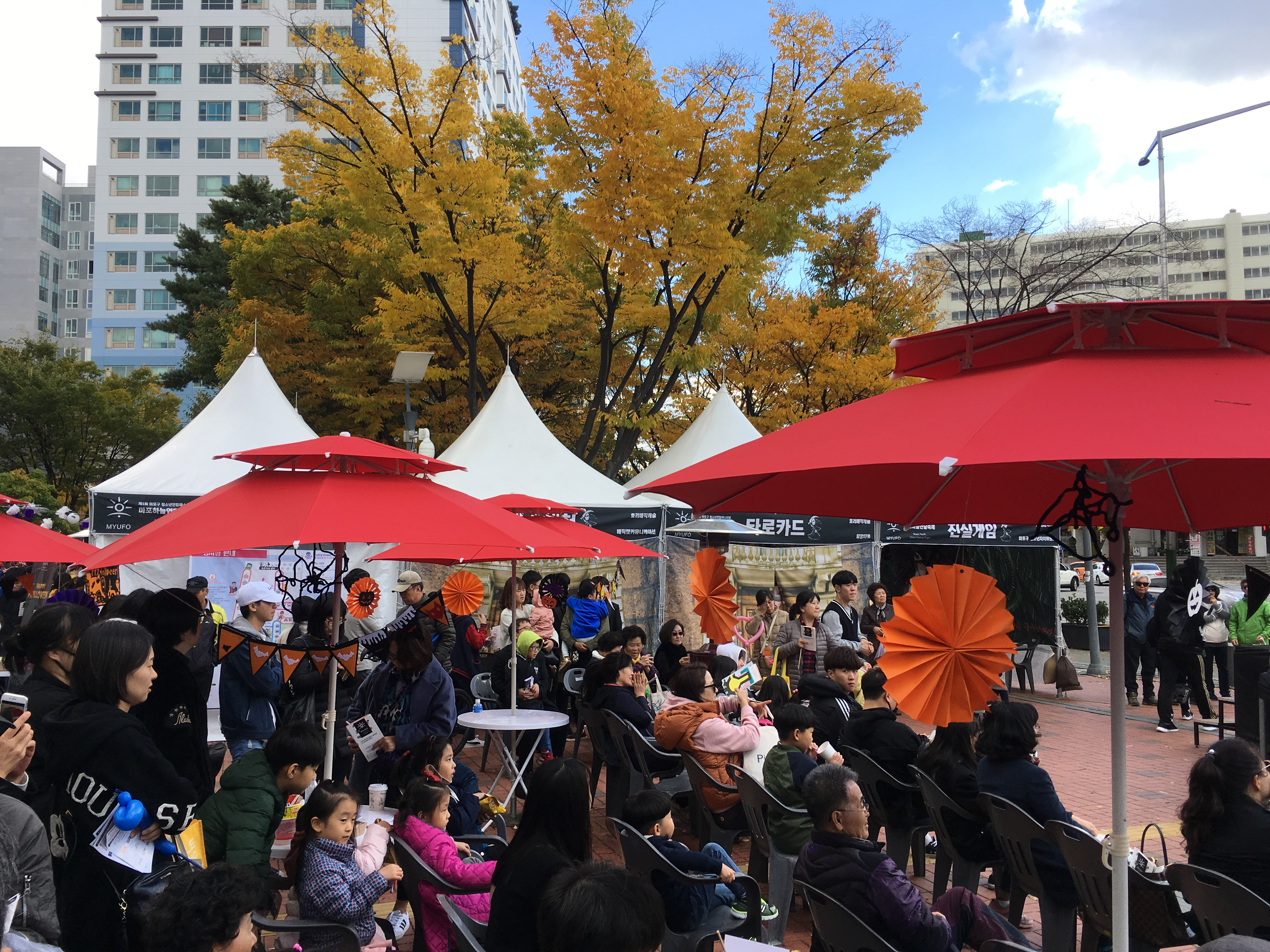 청소년이 만드는 축제 '제 2회 마포하늘연달축제'개최